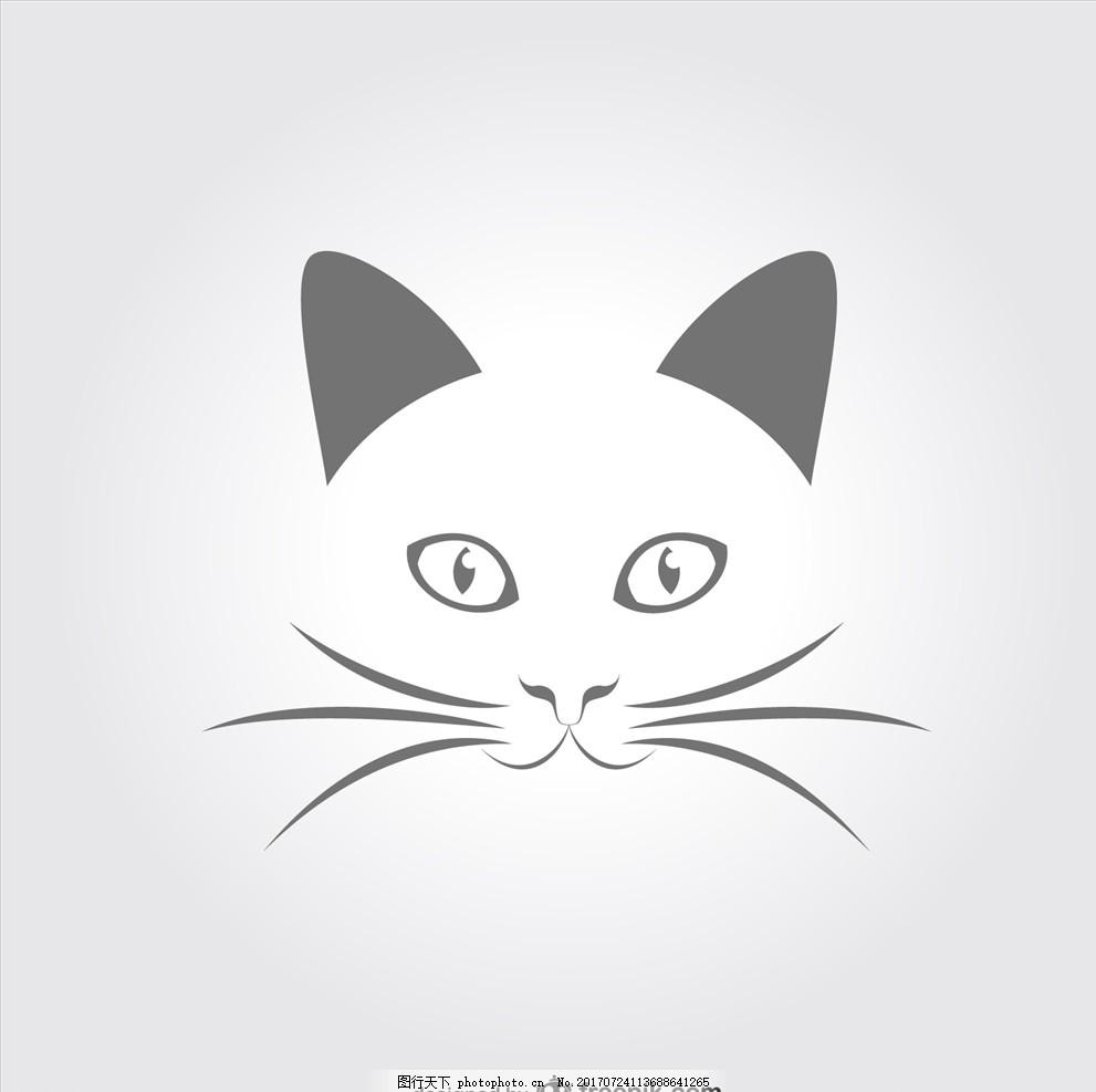 扁平动物 贴纸 卡通猫 卡通设计 卡通动物 动漫卡通 可爱 贺卡 动物插 画 插画 儿童绘本 儿童画画 卡通动物漫画 矢量图 卡通漫画 Q版动物 猫 喵喵 可爱猫 可 爱的猫 猫儿 小猫 猫素材 矢量猫 家畜 大花猫 天猫 宠物 家猫 猫咪 花猫 卡通图 设计 动漫动画 猫图标 设计 动漫动画 动漫人物 AI