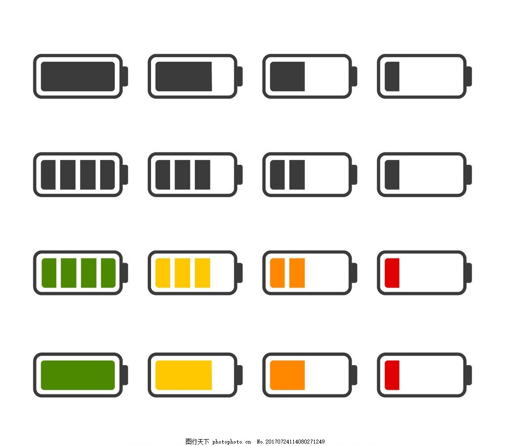 电池图标 蓄电池 充电 电源 电量 电力 能源 动力 符号 标志 图形