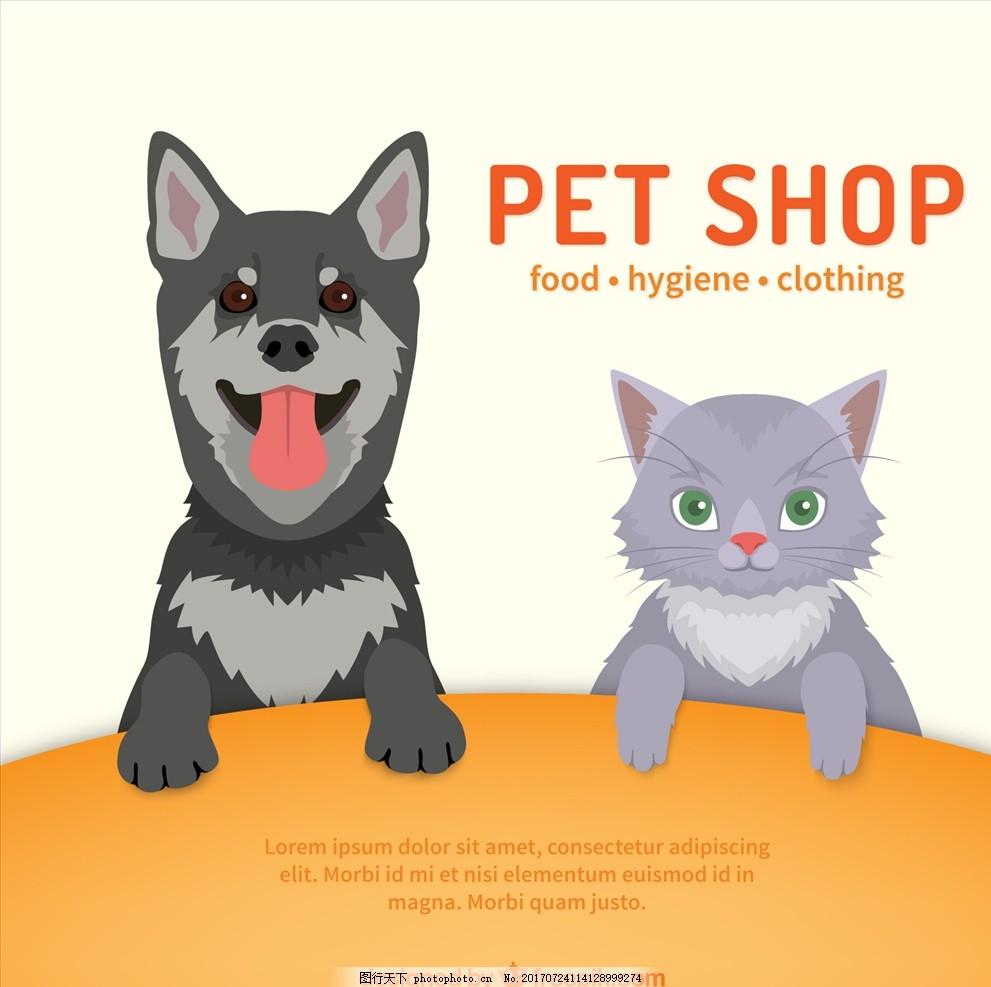 插画 儿童绘本 儿童画画 卡通动物漫画 矢量图 卡通漫画 q版动物 猫