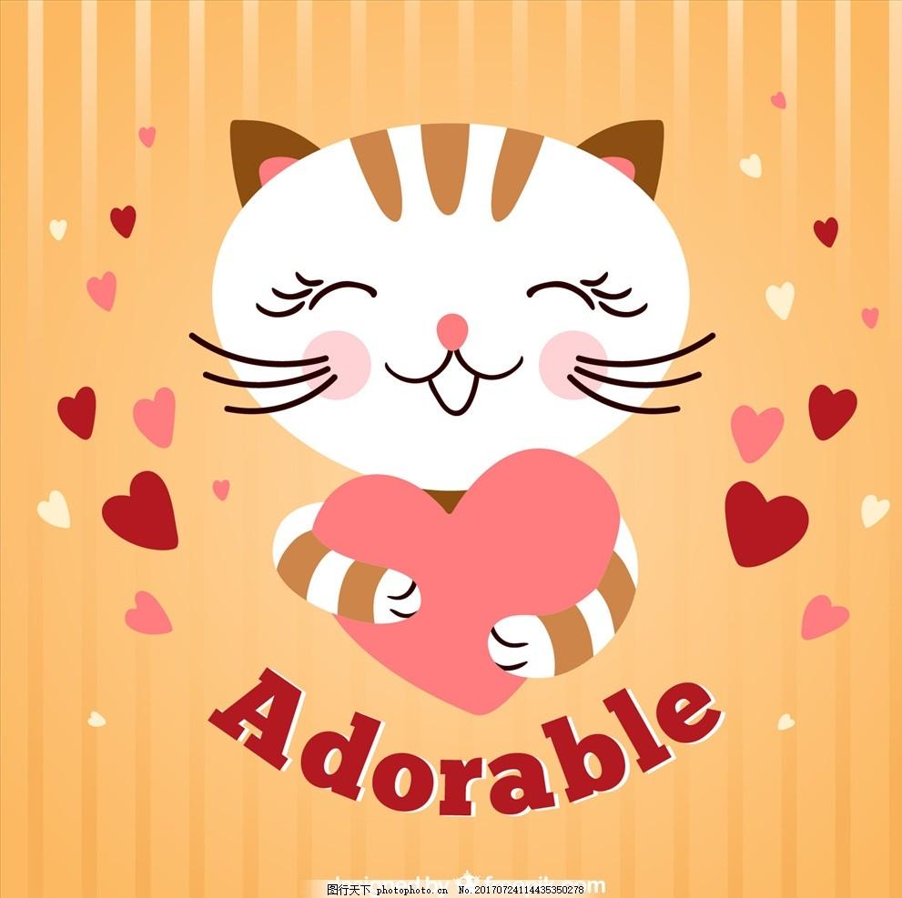 矢量图 卡通漫画 q版动 物 猫 喵喵 可爱猫 可爱的猫 猫儿 小猫 猫