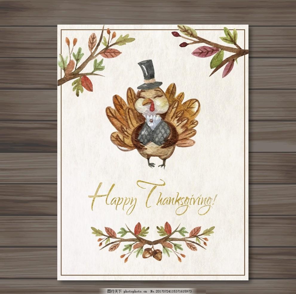 设计图库 商用素材 其他  手绘感恩节火鸡卡片 食品 水彩 家庭 秋季