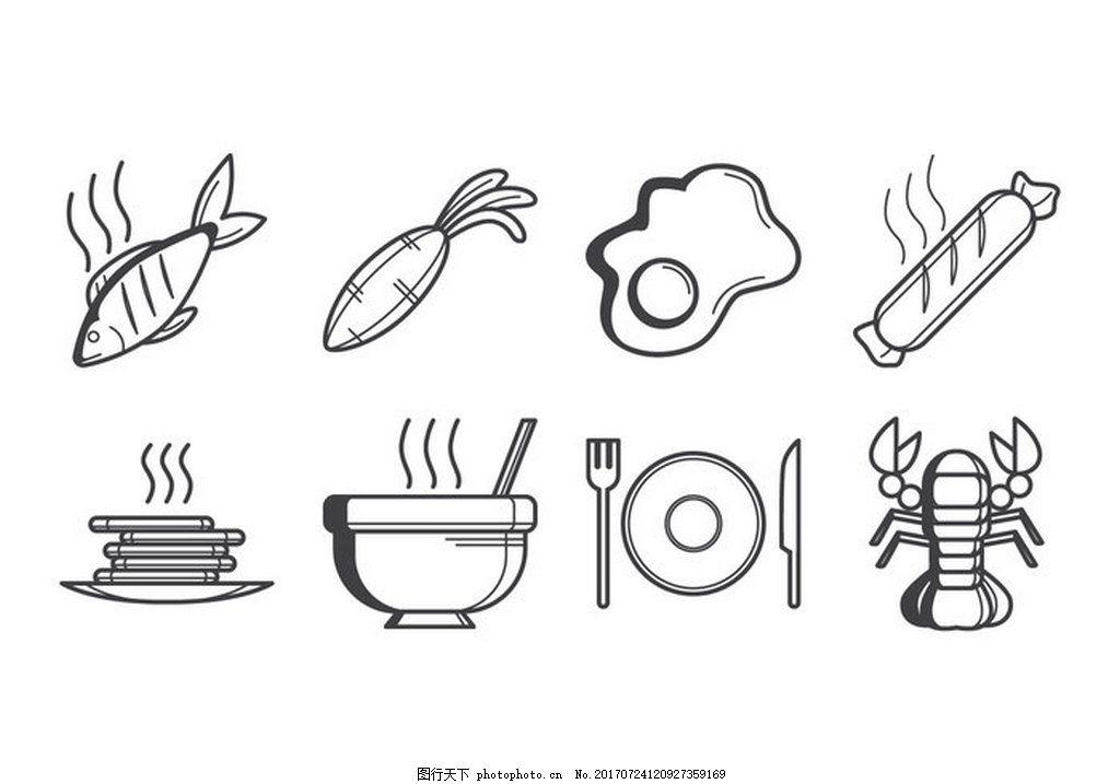 线条食物烹饪素材 鱼 蔬菜 煎蛋 香肠 面包 餐具 小龙虾 汤