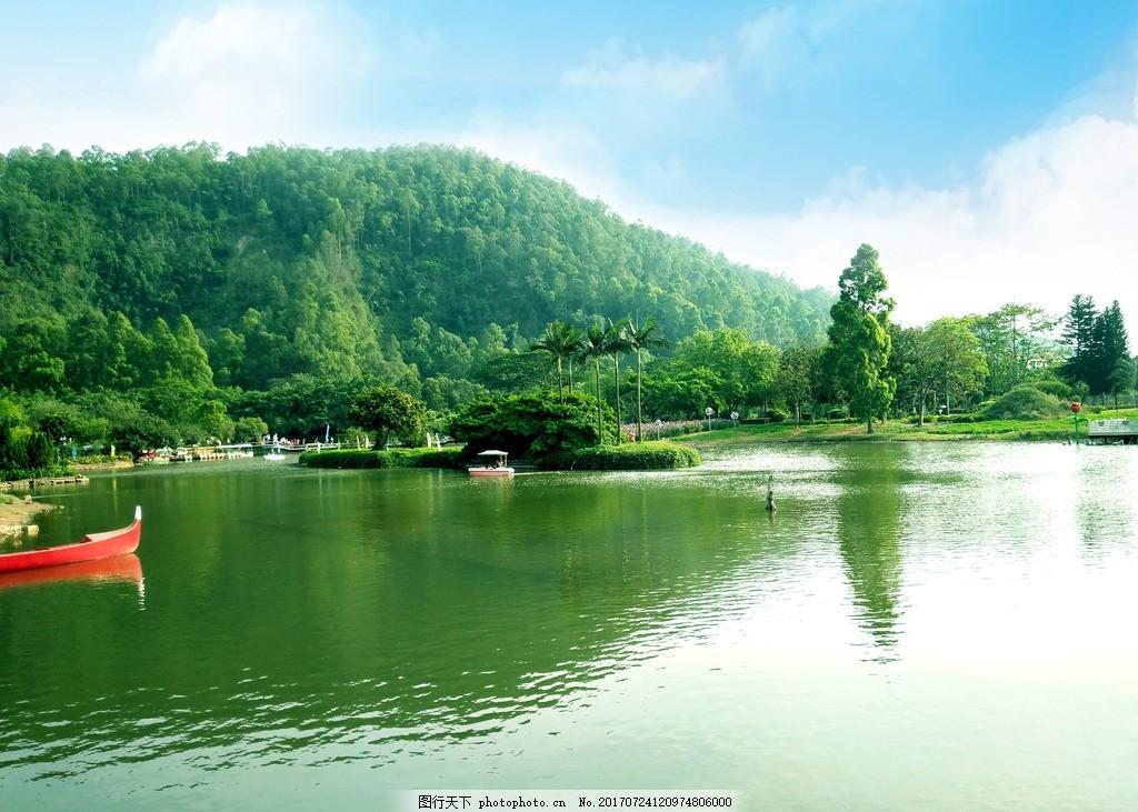 青山绿水 湖水 江边 青山 小船 蓝天 白云 草地 树林 风景摄影 风景