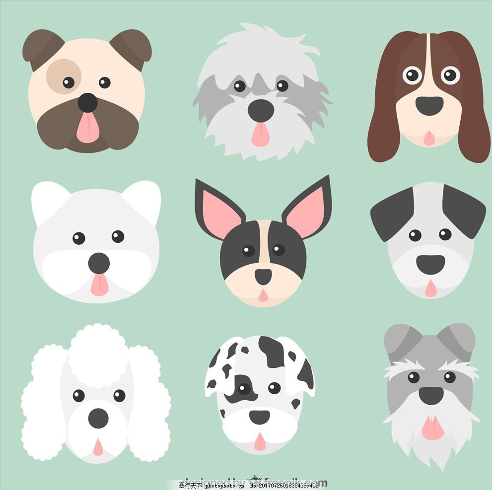 狗卡通形象 吉祥物狗 卡通狗素材 卡通狗 卡通动物 动漫卡通 可爱