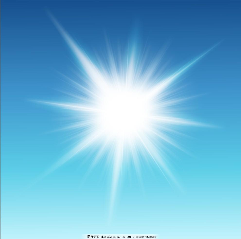 蓝色闪耀放射光效光斑背景 蓝色渐变背景 天空 太阳 发光 唯美光斑