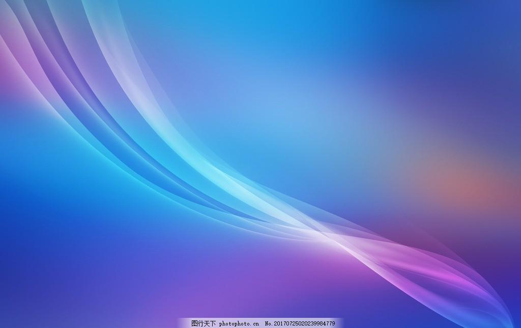 唯美 颜色搭配 暖色渐变 时尚渐变 背景 壁纸 渐变 渐变紫 渐变色