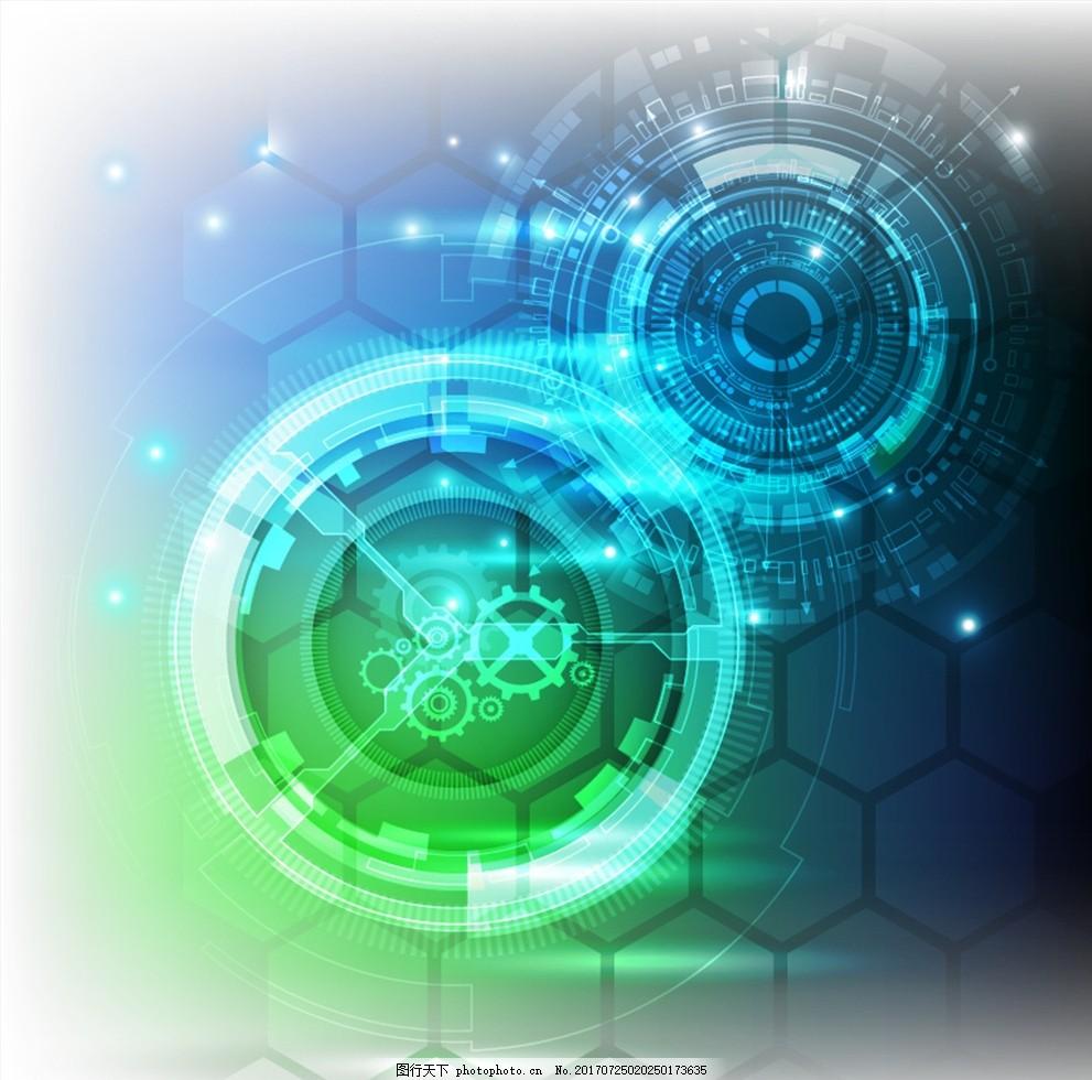 炫彩科技概念抽象背景矢量素材 光效背景 蓝色渐变背景 科技圆环