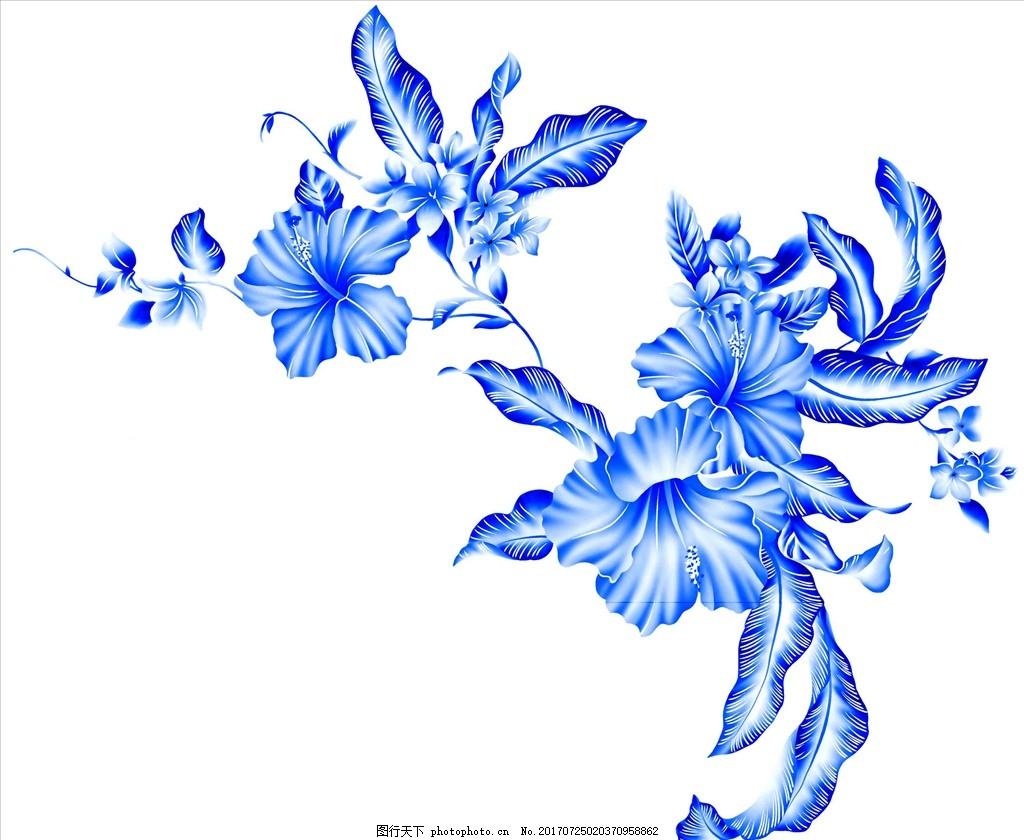 青花瓷图案 青花 青花瓷 艺术玻璃 青花瓷玻璃 玻璃贴画 移门图案 花鸟国画 花鸟国画图 中国画花鸟 海报素材 中国风 青色花鸟 展示厅图案 古典图案 青花图案 花瓶图案 衣服图案 桌布图案 台布图案 青花瓷盘 瓷器 古董 青花瓷罐 陶瓷 官窑 青花花鸟小罐 青花牡丹 牡丹花 国画 纹样 设计 底纹边框 花边花纹 300DPI PSD