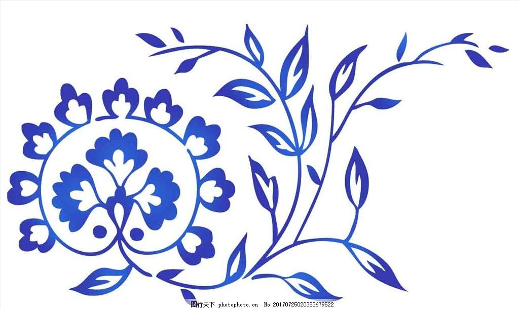官窑 青花花鸟小罐 青花牡丹 牡丹花 国画 纹样 设计 底纹边框 花边花
