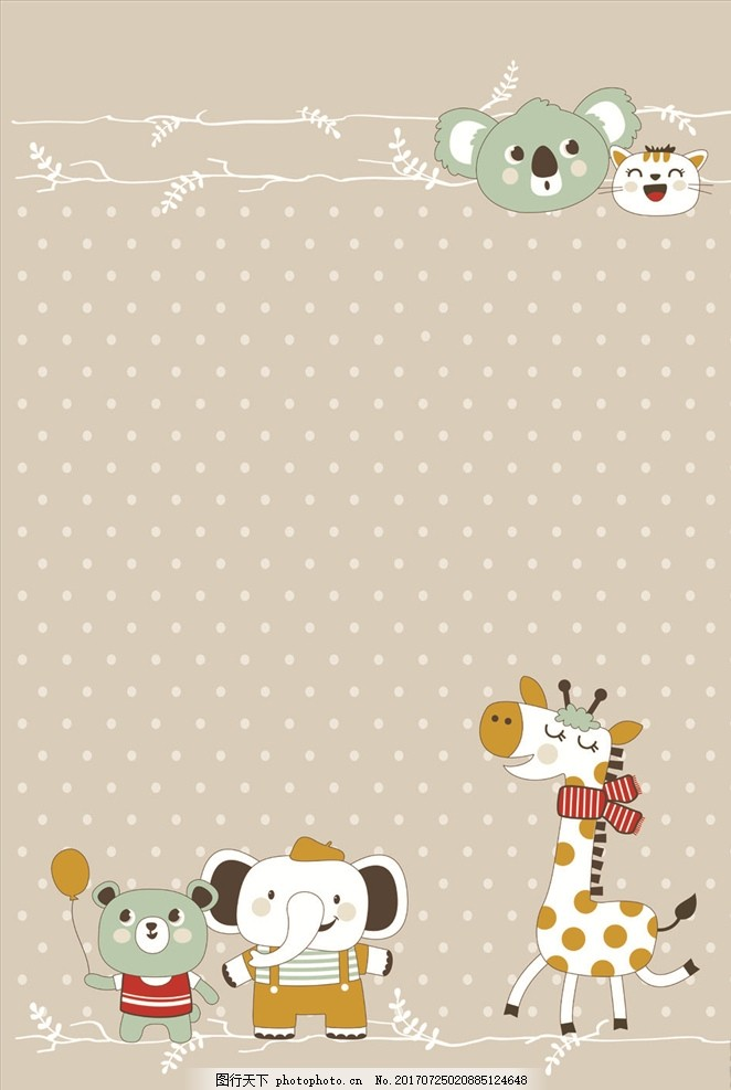 设计图库 底纹边框 其他  矢量卡通小动物童趣背景 卡通背景 卡通动物