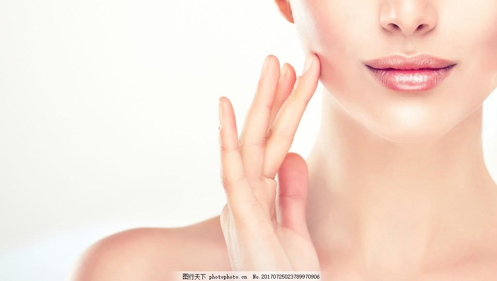 护肤品模特