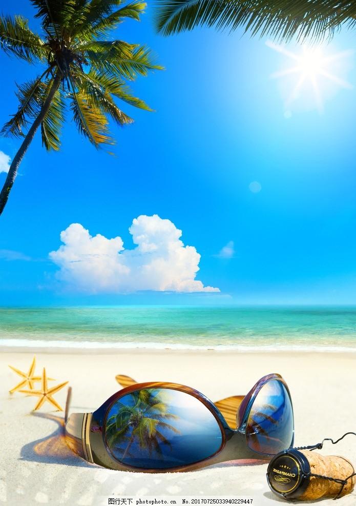 海边度假 海洋 大海 清澈 热带 休闲 热带女郎 夏日 夏季 沙滩