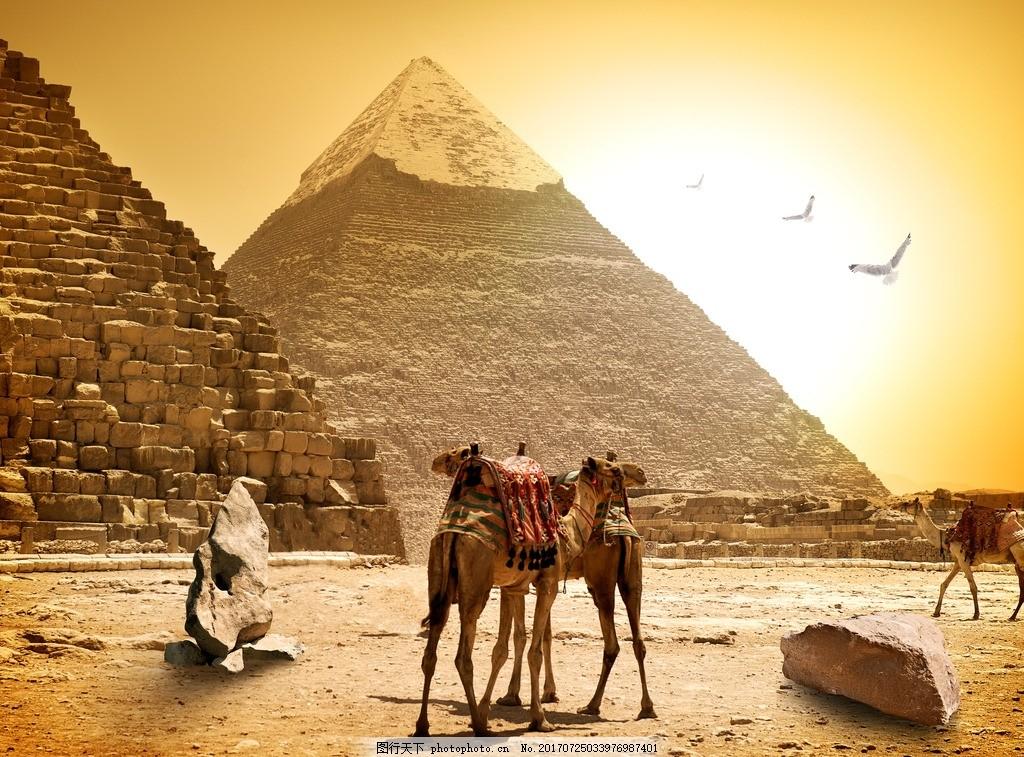 唯美 风景 风光 旅行 人文 埃及 金字塔 古迹 古埃及 古老文明 世界奇