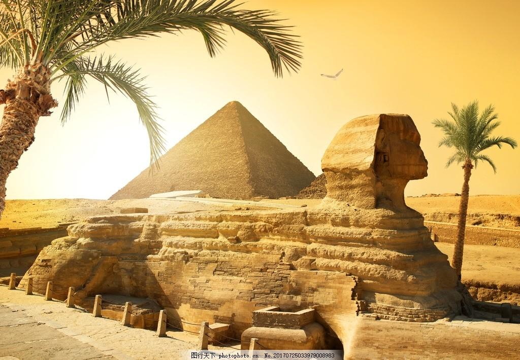 唯美 风景 风光 旅行 人文 埃及 金字塔 古迹 古埃及 古老文明 世界