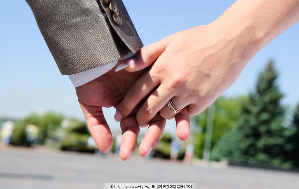 牵手 约会,爱人牵手 幸福 手牵手旅行 情侣 浪漫-图行