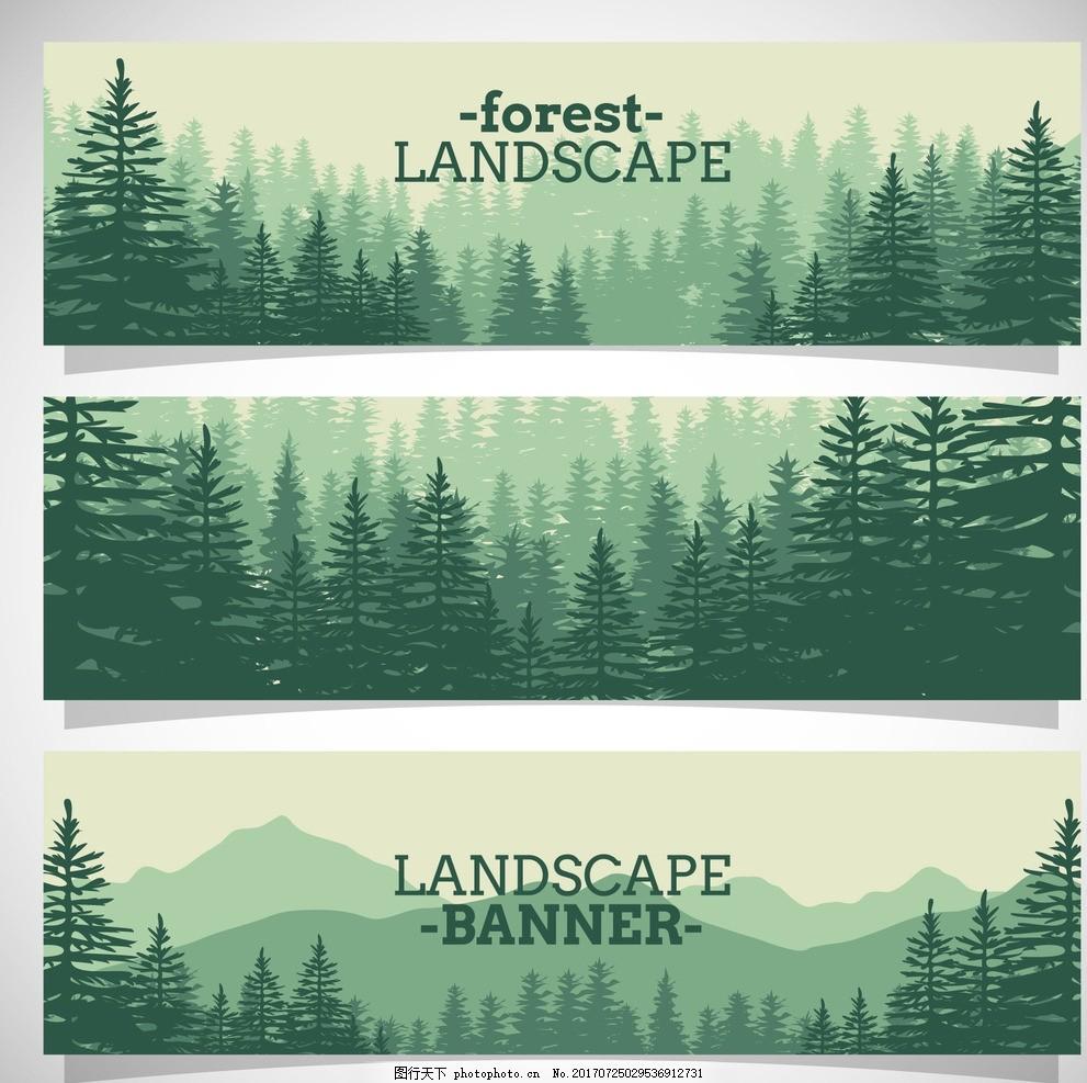 创意 剪影 森林 树木 大树 植物 丛林 插画 背景 矢量植物 生物世界