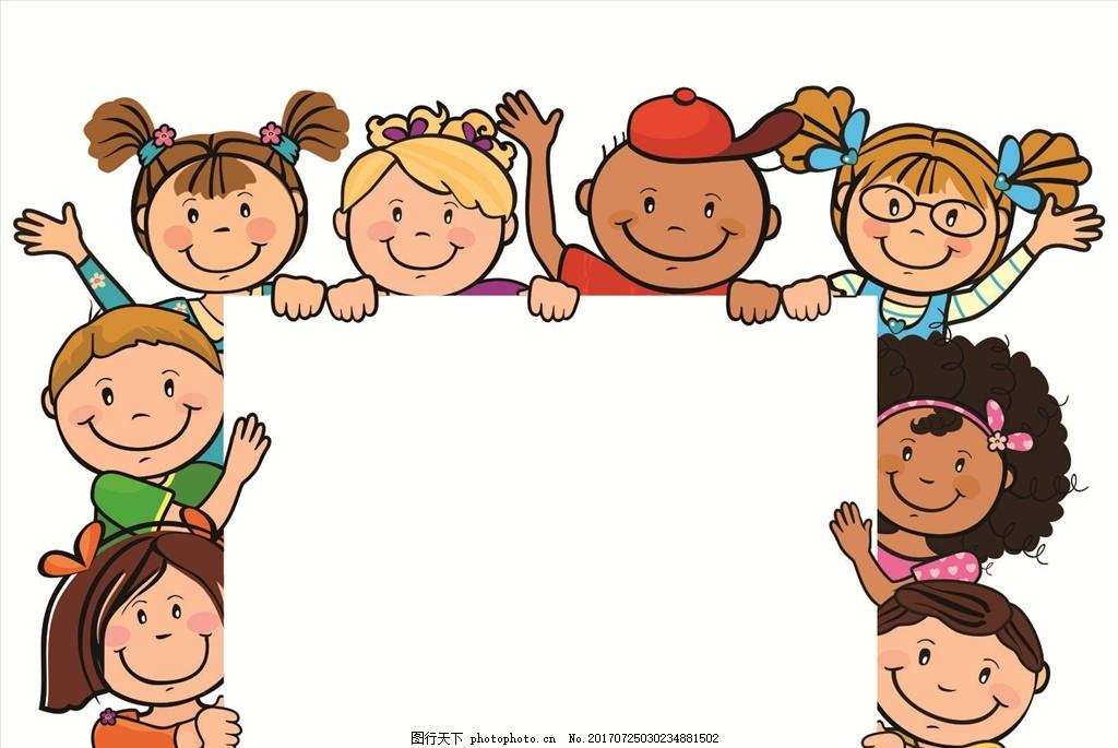 幼儿园小朋友 可爱卡通画 卡通小动物 小朋友手拉手 小孩儿笑脸 海报