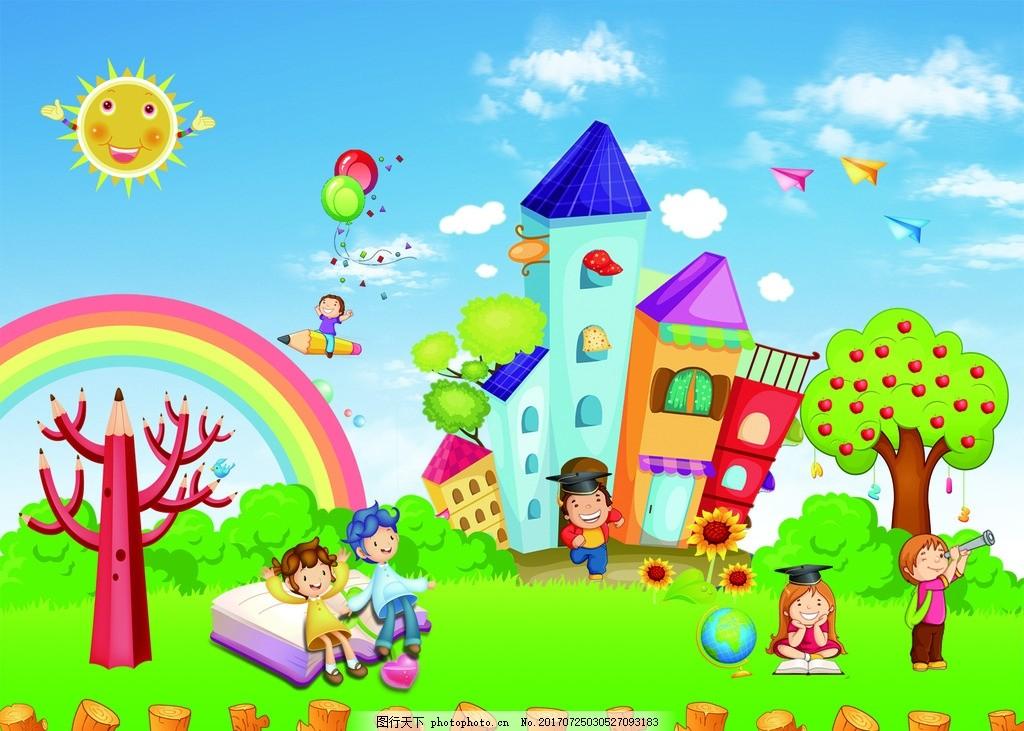 幼儿园卡通背景 彩虹 太阳 小房子 可爱 卡通 幼儿园 背景海报 设计
