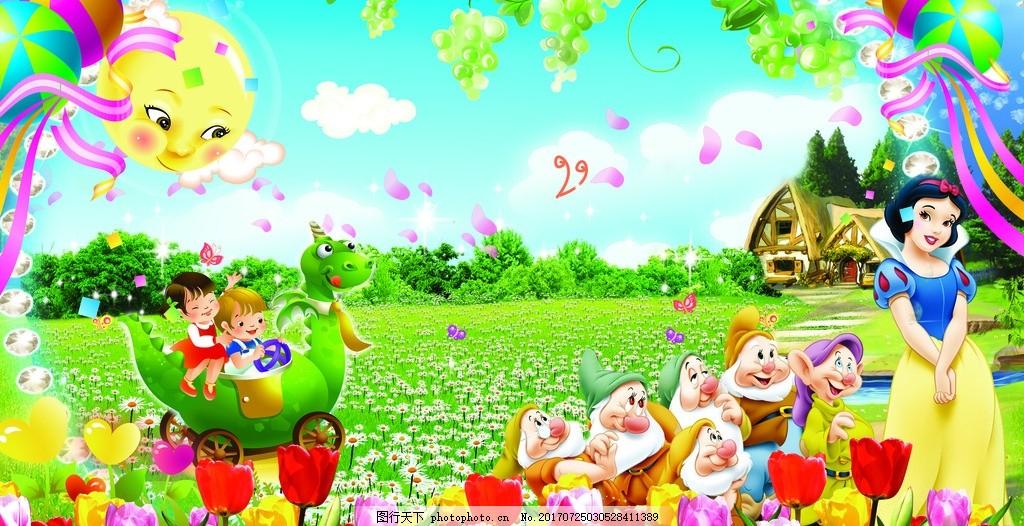 卡通背景 可爱 卡通 白雪公主 小矮人 玫瑰 幼儿园 背景海报 设计