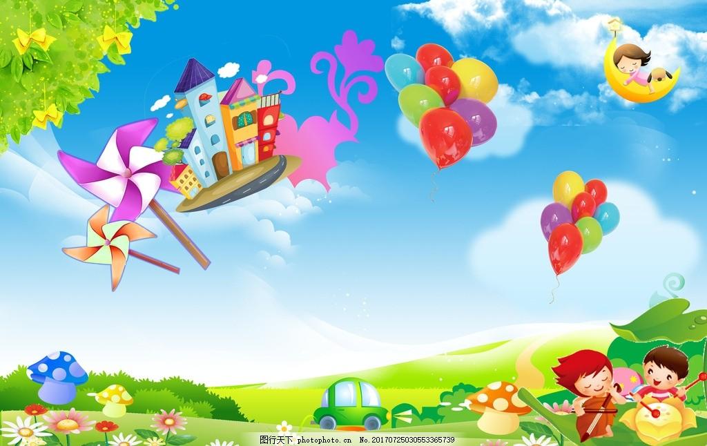卡通背景 风车 气球 卡通 可爱 小房子 幼儿园 背景海报 设计 广告