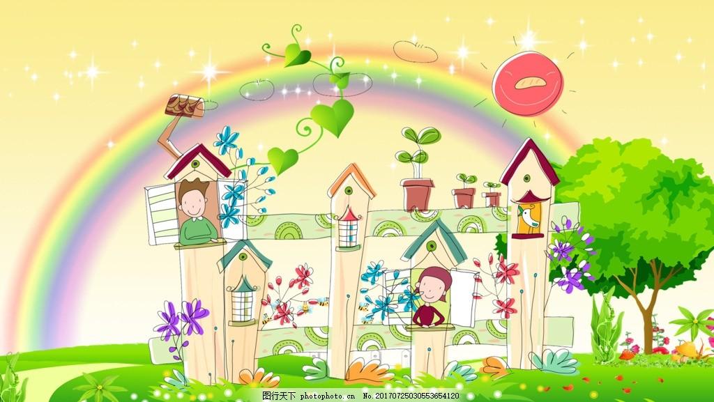 卡通背景 彩虹 可爱 小树 小房子 幼儿园 卡通 背景海报 设计 广告