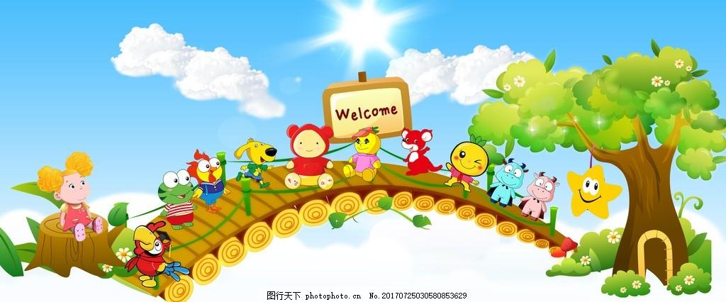 卡通背景 大树 可爱 小木桥 儿童 小动物 幼儿园 背景海报