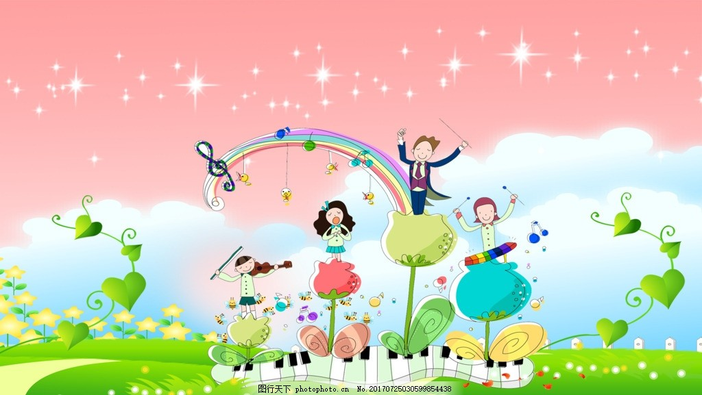 卡通背景 卡通 可爱 小树 彩虹 背景海报 幼儿园 儿童 设计 广告设计