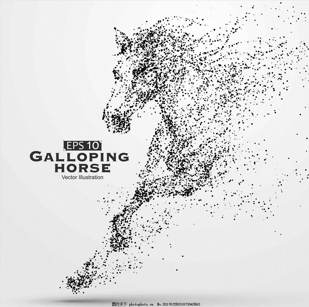 散点素描 创意插画 颗粒 人物 动物 剪影 速写 素描马 卡通