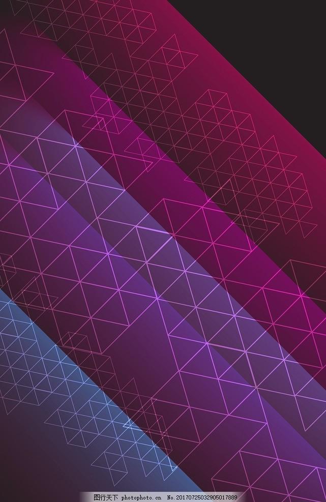 科技背量素材 科技背景模板 科技背景 动感 蓝色 光线 光芒 电路板 商
