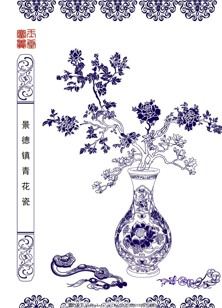 古式线描图 中国画 水墨画 新中式 工毛 青花瓷 图案花纹图片