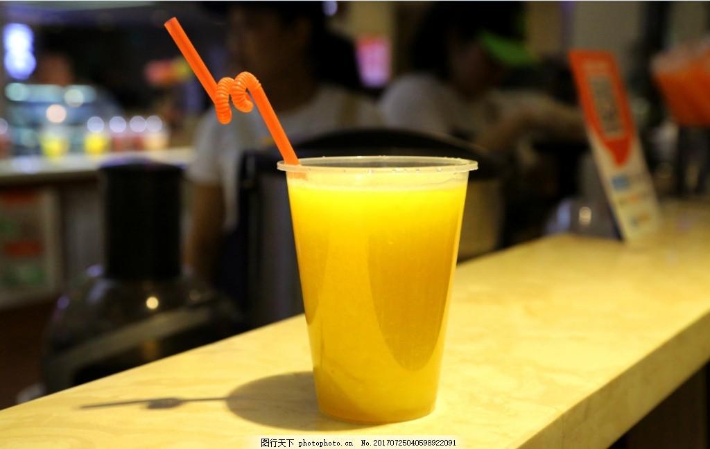 鲜榨芒果果汁