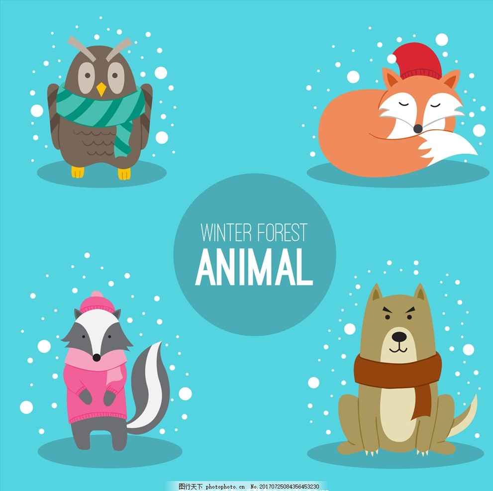 q版动物 贴纸 狗年吉祥 狗年如意 狗年素材 设计 动漫动画 动漫人物