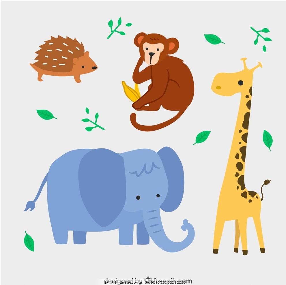 卡通可爱矢量长颈鹿 卡通长颈鹿 动物插画 儿童绘本 儿童画画 卡通