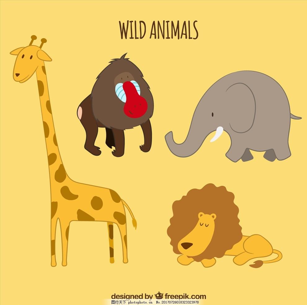 扁平动物 矢量扁平动物 矢量图 卡通漫画 卡通怪兽 可爱卡通 q版动物