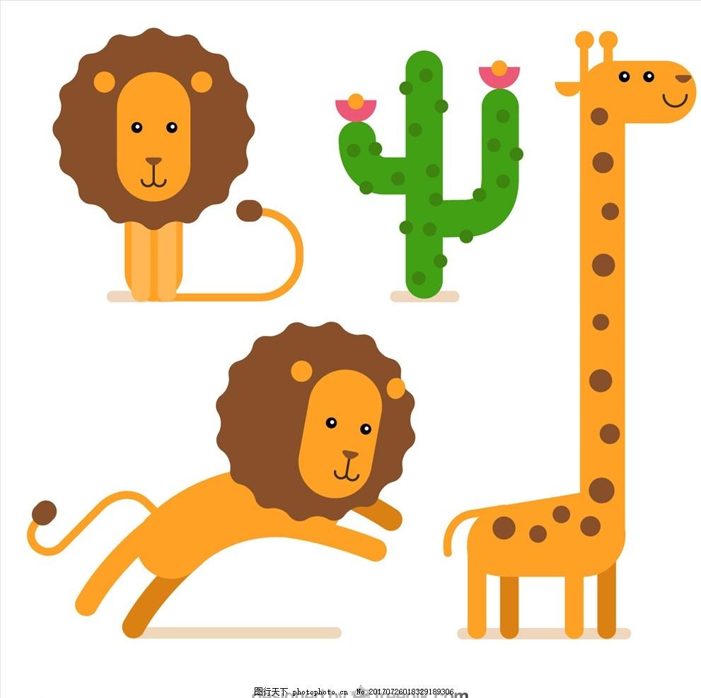 卡通可爱矢量长颈鹿 卡通长颈鹿 长颈鹿 动物插画 插画 儿童绘本 儿童画画 卡通动物漫画 儿童插画 童话 童话动物 野生动物 卡通动物 手机壳图案 插画图案 书本子封面 扁平动物 矢量扁平动物 矢量图 卡通漫画 卡通怪兽 可爱卡通 Q版动物 卡通矢量动物 卡通形象 卡通形象设计 热带动物 设计 动漫动画 动漫人物 AI