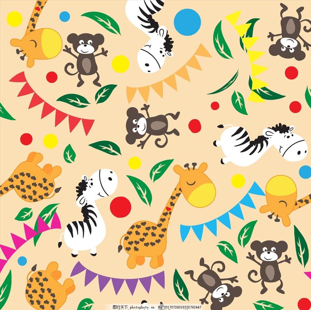 插画 儿童绘本 儿童画画 卡通动物漫画 儿童插画 童话 童话动物 野生