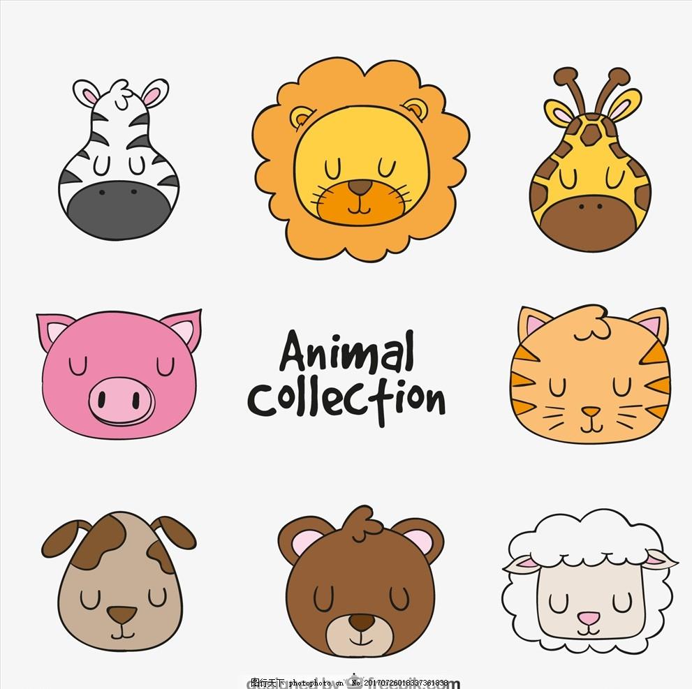 卡通可爱矢量长颈鹿 卡通长颈鹿 长颈鹿 动物插画 插画 儿童绘本 儿