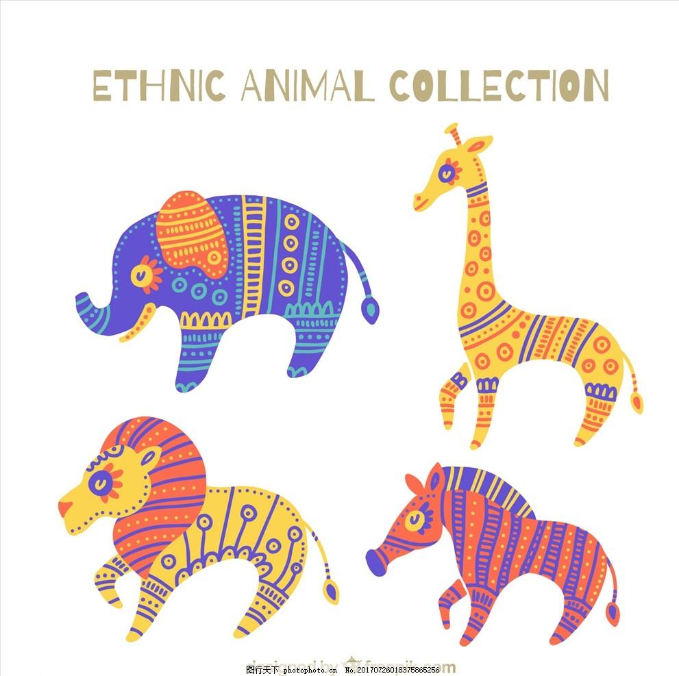 卡通长颈鹿 长颈鹿 动物插画 插画 儿童绘本 儿童画画 卡通动物漫画
