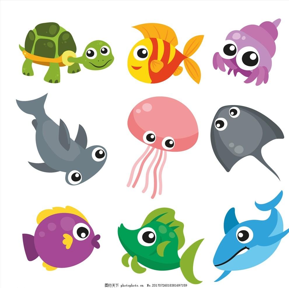 可爱卡通 乌龟矢量图 海底生物 海底世界 设计 动漫动画 动漫人物 ai