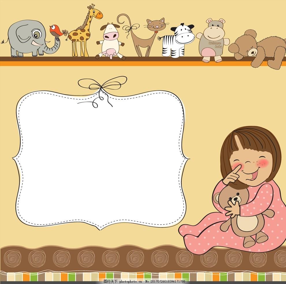 卡通怪兽 可爱卡通 q版动物 卡通矢量动物 卡通形象 卡通形象设计