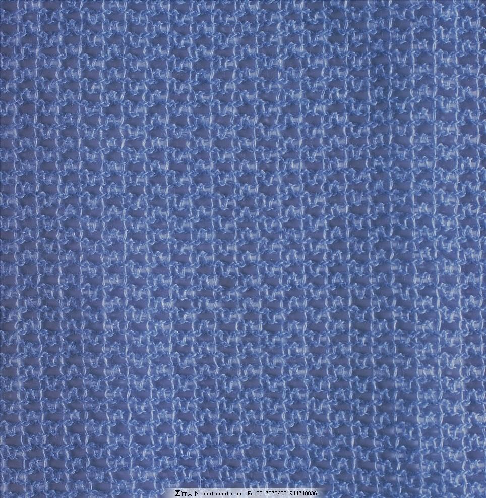 底纹纹理 纹理肌理 图案 纸张纹路 纹理素材 背景素材 抽象 褶皱