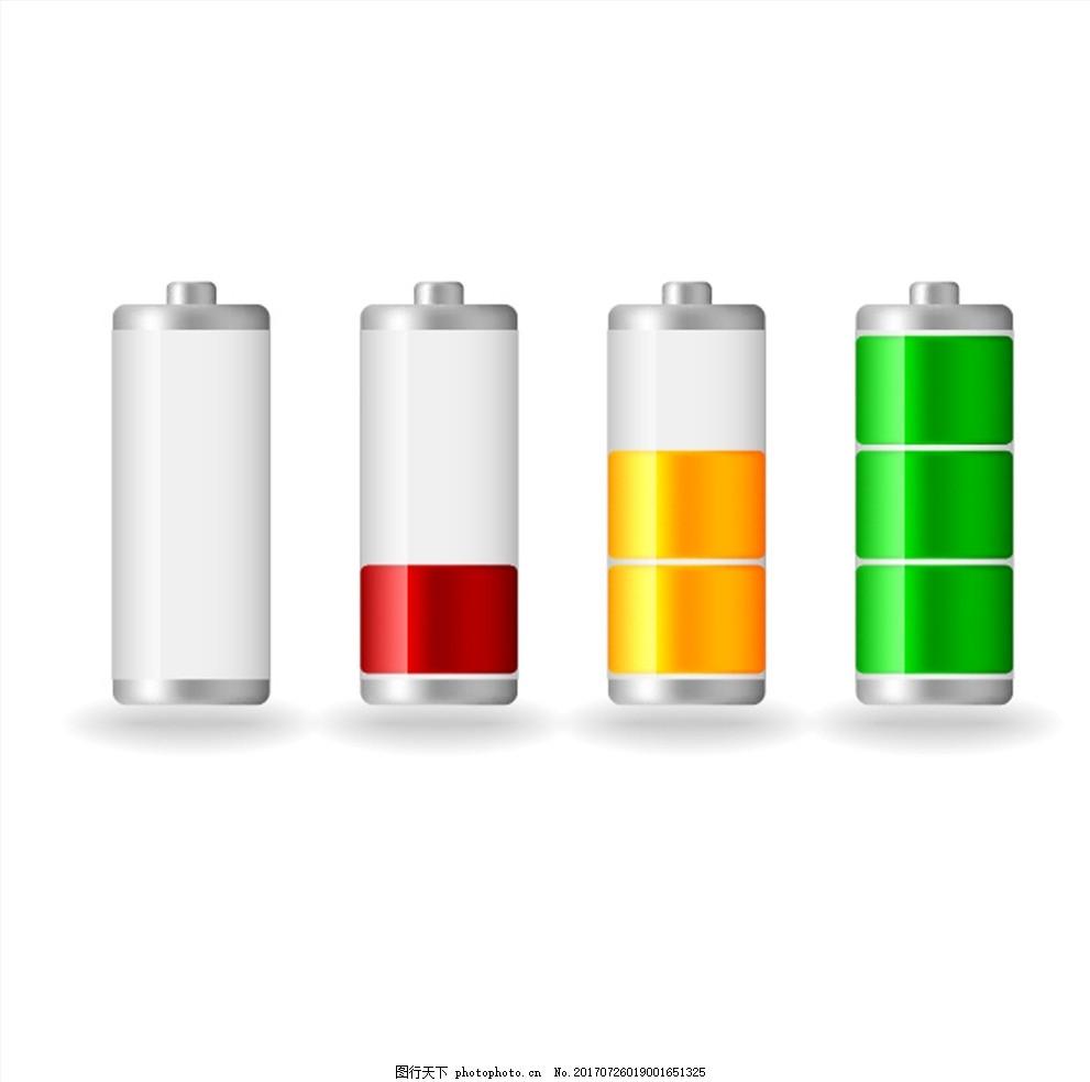 彩色立体电池图标矢量素材 蓄电池 干电池 充电 电源 电量 电力