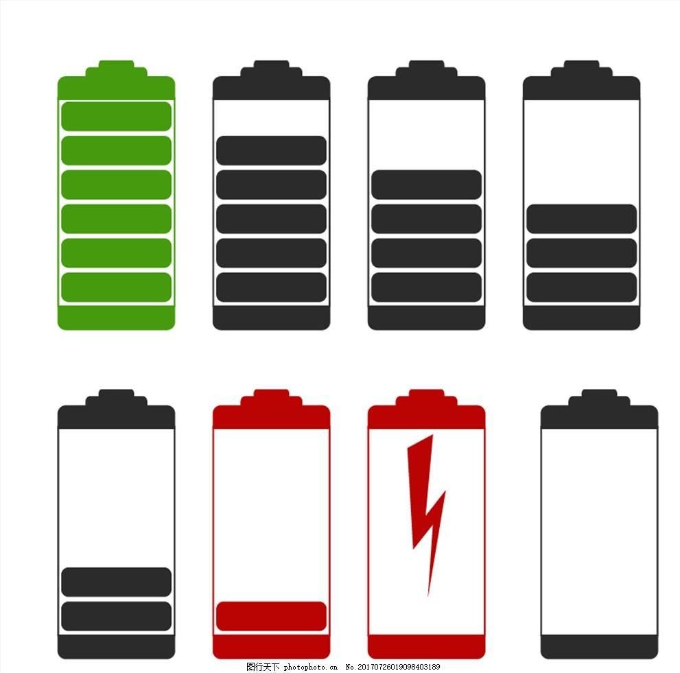 彩色电池电量图标标志矢量素材
