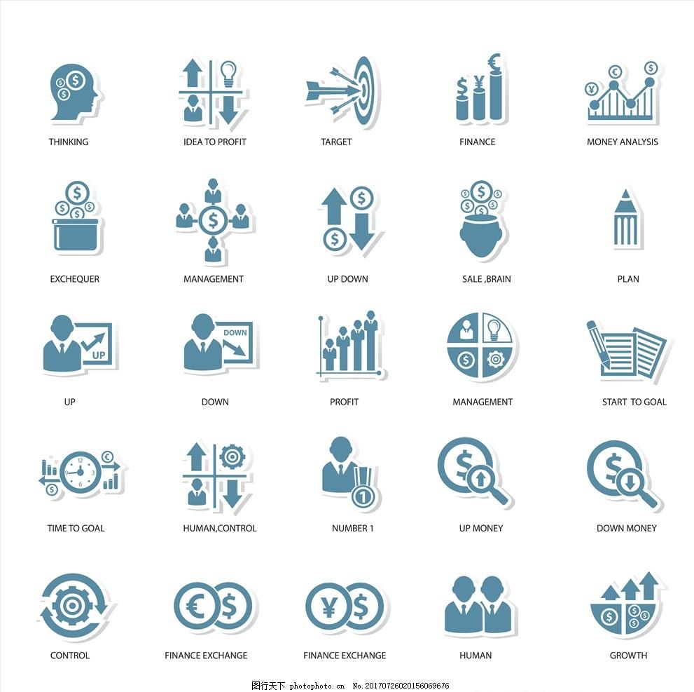 金融创意小图标,精致图标 商务图标 彩色图标 矢量-图