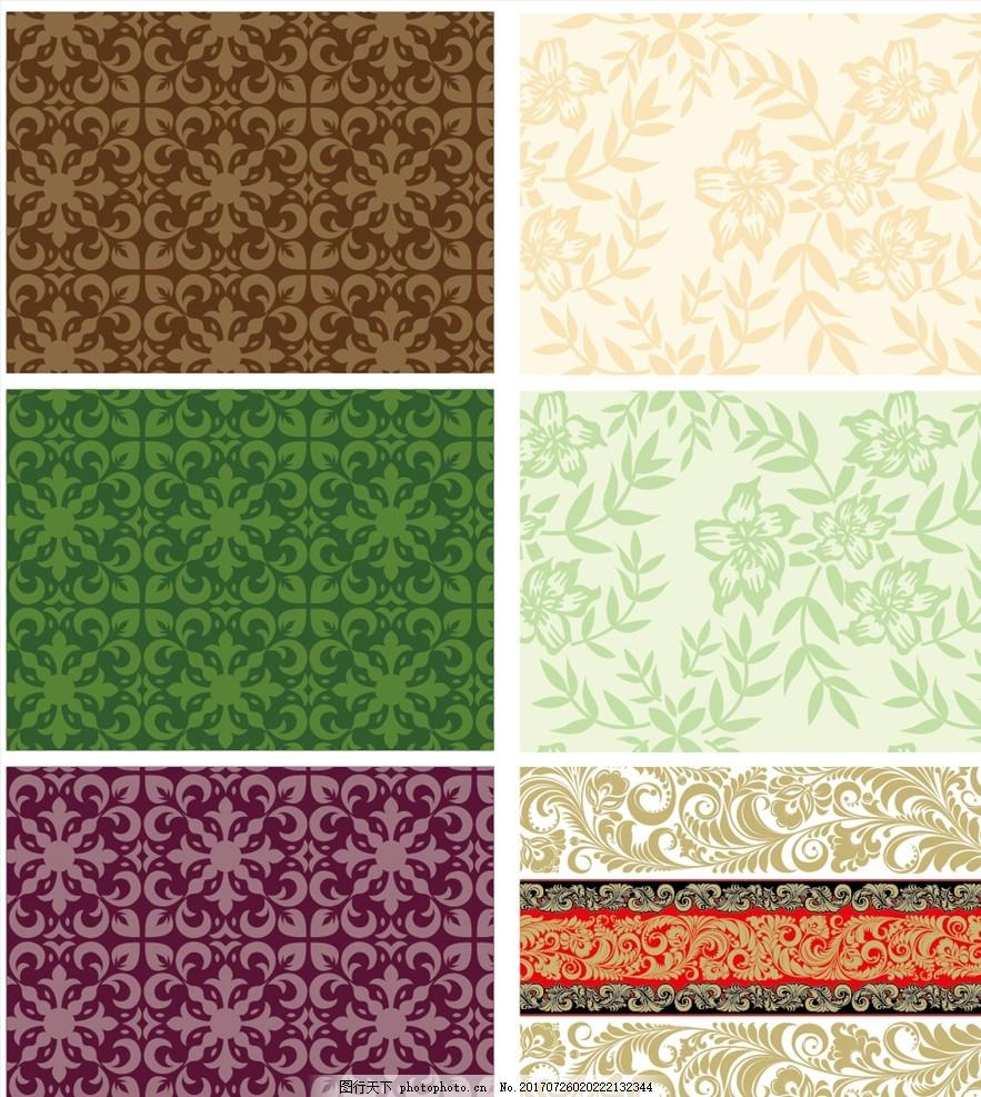 欧式花纹 四方连续 定位印花 面料图案设计 壁纸 墙纸 地毯图案 花砖