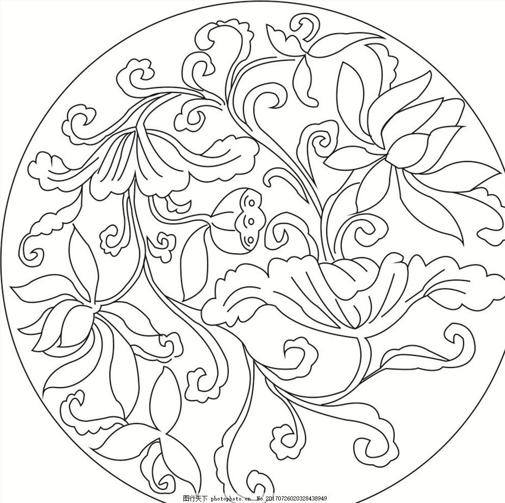 荷花纹 荷花 荷叶 矢量 圆形 装饰 名花 花中君子 古典 设计 底纹边框