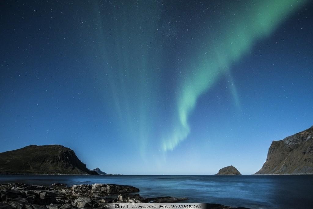 风光 旅行 自然 欧洲 北欧 挪威 极光 北极光 浪漫极光 摄影 旅游摄影