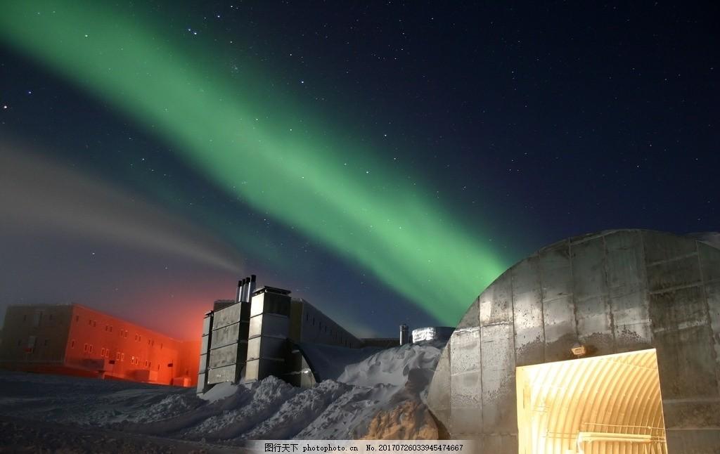 挪威极光 唯美 风景 风光 旅行 自然 欧洲 北欧 北极光 浪漫极光