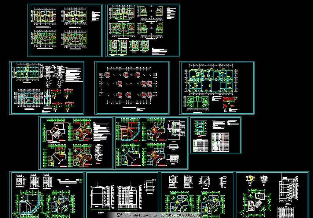 5套多层住宅施工图纸 电施工图 水施工图 建筑施工图 结构施工图