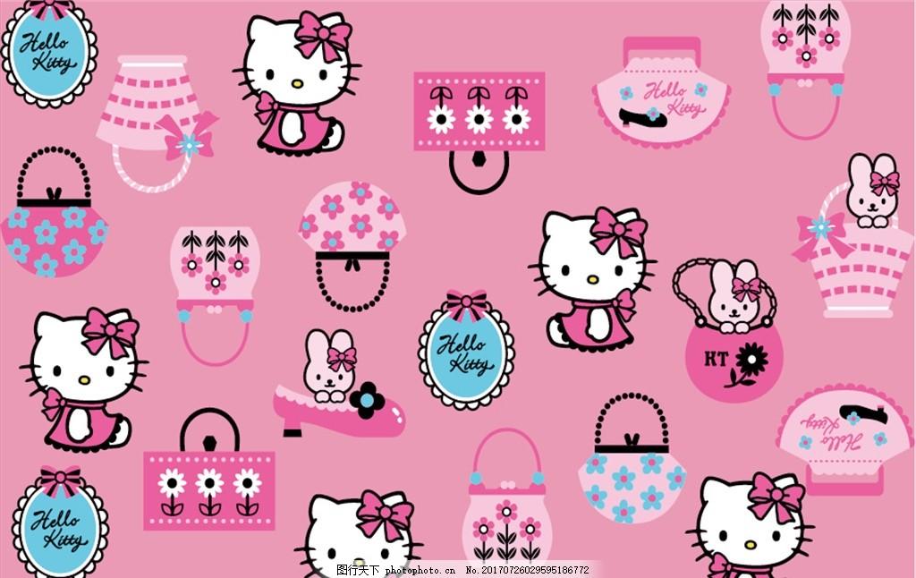 背景 kt猫墙纸 粉色kt猫 kt猫展览 凯蒂猫活动 kt猫活动 套餐 可爱